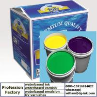 Buy cheap Flexo Heat Resistant Printing Ink (BZD) from wholesalers