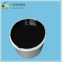 Buy cheap Flexographic Anti-Forgery Printing Ink (BZD) from wholesalers