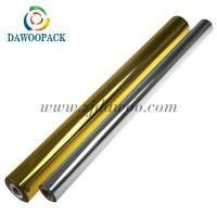 Buy cheap PVC metalized film from wholesalers