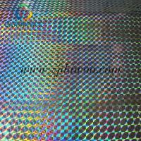 Buy cheap DW09 hologram foil from wholesalers