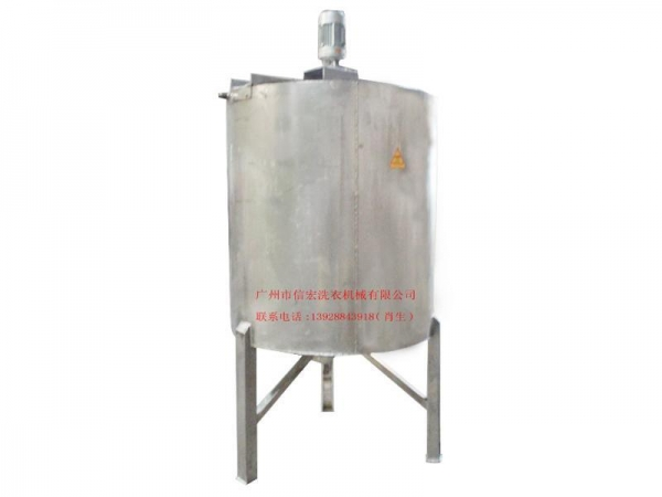 Quality DLT-750P Dye Mixing Barrel for sale