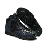 Buy cheap Nike LeBron 11 EXT Denim from wholesalers