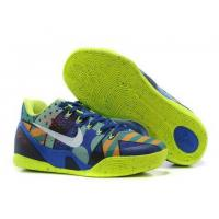 Buy cheap Nike Kobe 9 EM Game Royal Brazil World Cup from wholesalers
