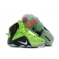 Buy cheap Nike LeBron 12 Volt Black from wholesalers