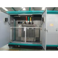 China electrical substation SK-ZBW35 price list on sale