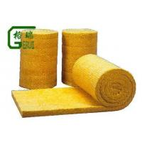 Buy cheap GERUI rock wool blanket with wire mesh from wholesalers