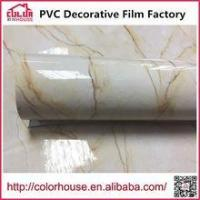 Buy cheap Marble film self adhesive wall stickers marble film from wholesalers