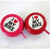 China 58mm dingding print bell bicycle bells on sale
