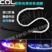 Snake Flexible LED DRL, flexible led drl srip with turning & signal function Manufactures