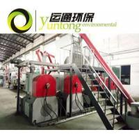 China No.1 Quality Rubber Powder Grinder for sale-waste tyre recycling crumb rubber plant manufacturer on sale