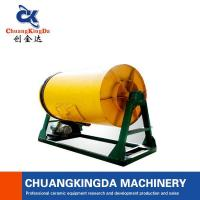 Ball Mill 3tons Supplier Manufactures