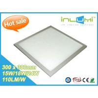 LED Panel Light 15W/18W/24W 300*300mm LED Panel Light Manufactures