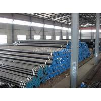 China ASME SA213 T91 pipe on sell in china on sale