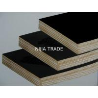 18mm high quality best selling film faced plywood for construction Manufactures