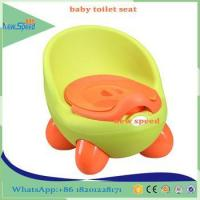 China New Arrival simple design kids toilet for sale on sale