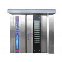 32 trays oven Manufactures