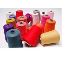 AAA Grade 100% Merino Wool Yarn China Good Supplier by Good Price Manufactures
