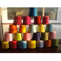 NE 16-45S PV Yarn Polyester Rayon Blend for Melange and Dyed Yarn Manufactures