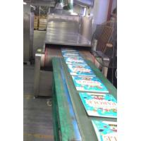 Board microwave drying equipment Manufactures