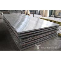 China 304 Stainless Steel Clad Plate on sale
