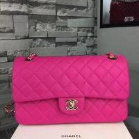 Chanel 2.55 Series Flap Bags Original Leather B5024 Rose Manufactures