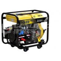 Buy cheap Gasoline Engine DWG6500CL(E) from wholesalers