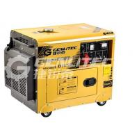 Buy cheap Gasoline Engine DGSE Series from wholesalers