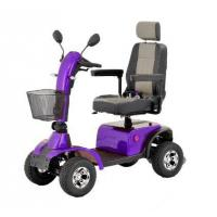 Large Mobility Scooter INH606 Manufactures