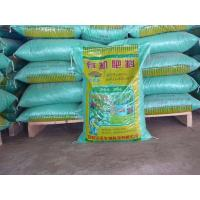 Organic fertilizer 2 Manufactures