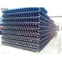 Continuous cast iron straight pipe Manufactures