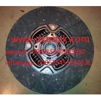 Buy cheap Mitsubishi clutch disc from wholesalers