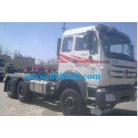 Buy cheap beiben Truck from wholesalers