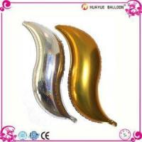 Solid Color S Flower Shaped Laser Helium Foil Balloons for Party Manufactures