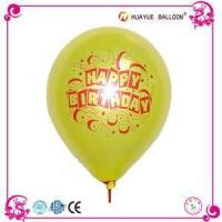 Supply Inflatable Custom Printed Latex Balloons with Logo Text Image for Event and Advertising Manufactures