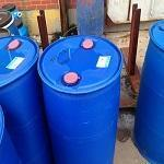 Fatty alcohol polyoxypropylene ether Manufactures