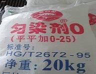 Buy cheap Levelling agent O from wholesalers