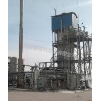 China Products: Natural Gas Conversion Hydrogen Production Technology(refer to cases) on sale