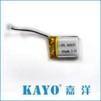 Lithium Polymer 3.7V Tiny Batteries Lowest Mass Lithium Polymer Rechargeable Batteries Manufactures