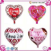 Quality 18 Inch I Love You Helium Foil Balloons for Valentines's Day for sale