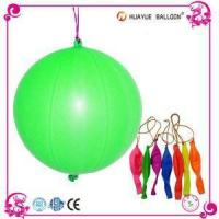 Best Quality 14 16 18 Inch Punch Ball Balloons for Children Toy or Gift Manufactures
