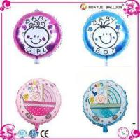 Buy cheap 18 Inch Baby Boy Baby Girl Foil Balloon for Baby Shower from wholesalers