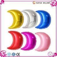 Solid Color Moon Shaped Helium Foil Mylar Balloons Manufactures
