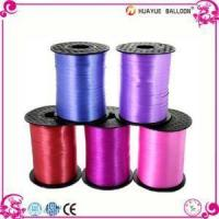 Assorted Color Curling Ribbon Reel for Balloons Manufactures