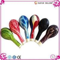 Cheap Colorful Inflated Cloud Rainbow Latex Balloons Manufactures