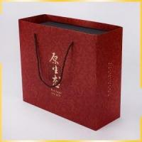 China extra collapsible gift folding box that have large storage space on sale