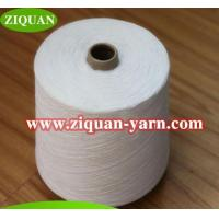 recycled cotton blended yarn for knitting Manufactures