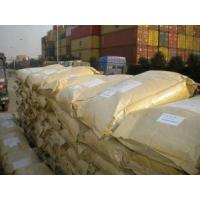 High Quality Xylitol Used for Food and Medicine (WPX01) Manufactures