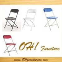 Kinds of Plastic Camping and Banquet Folding Chair Manufactures