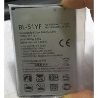 Buy cheap LG G4 BL-51YF 3000mAH Spare Battery 1EA (Only Battery) from wholesalers