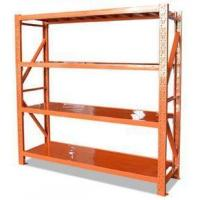 Buy cheap Metal Shelves for Storage Goods from wholesalers